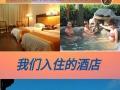黄腾峡漂流激情之旅