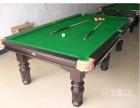 星牌臺球桌專業維修拆裝 北京星牌臺球桌專業組裝換臺布