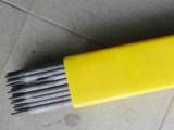 特殊电极NIC/ENi6062镍基合金焊条