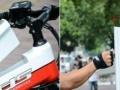 喜德盛山地电动自行车