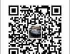 上海股票配资公司