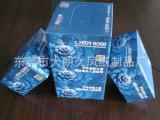 房地产广告盒装抽纸 定制广告盒装纸巾 蓝