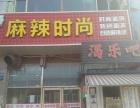 出租沈北新区虎石台财富广场餐饮店铺
