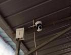 专业无线、有线监控安装