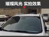长春汽车贴膜3M防爆隔热膜,龙膜,隐形车衣贴膜,车身贴膜改色