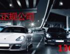 武汉青山区汽车抵押贷款不押车贷款