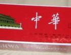 重庆北碚烟酒回收北碚回收礼品北碚回收虫草北碚回收郎酒