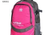 韩版糖果色双肩包 男旅游背包 女高中大学生休闲书包 笔记本背包