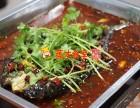 万州烤鱼的做法 学重庆烤鱼烤鱼做烧烤火锅夜宵最佳搭档