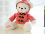 泰迪熊 生日礼物 创意 女生 毛绒玩具 大号 精品毛衣熊批发