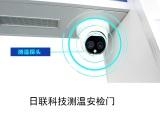 楚雄全自动红外测温仪门厂家价格-日联科技