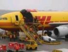 白沟DHL国际快递涿州DHL国际快递价格优惠中
