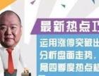 赵泓霖网络课教程全套100节,每周二 四晚讲