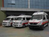 救护车赤峰救护车长途电话多少价格多少赤峰赤峰救护车长途电话多