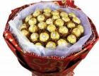 生日鲜花预订巧克力卡通公仔绿植插花开业花篮玫瑰礼盒