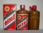 青岛回收人民大会堂茅台酒空瓶,茅台酒空瓶回收什么价