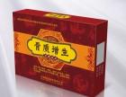 郑州纸盒印刷厂,郑州彩盒印刷厂,郑州包装盒印刷订做制作加工厂