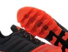 淘鞋100,品牌运动鞋批发分销加盟