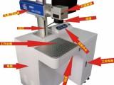 金属激光打标机 二维码激光打标机 充电器激光打标机
