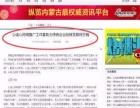 潮州网站推广公司 网站排名 网站制作 效果好收费低