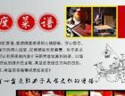 庆阳视度菜谱有限公司