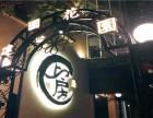特色火锅店合作哪个好上房火锅加盟告诉你!