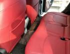 浩龙高端汽车真皮座椅私人定制,汽车内饰改装升级
