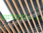室内吊顶木纹方通铝单板
