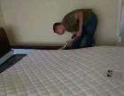 布艺沙发 床垫 座椅清洗