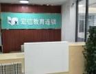 惠州宏信教育室内设计培训
