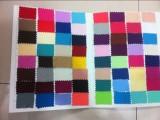 平板布 全涤纬编平板布 有光平板布 优质亲肤柔软平板布批发