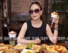 【湖南牛排+饮品+小吃】韩国牛排杯加盟莎茵屋牛排杯