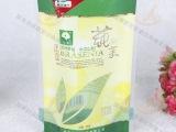 食品包装自立袋 复合制品厂家专业定做印刷精美