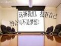 邯郸市鼎浩企业管理咨询有限公司。一、工商税务方面:
