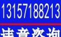 杭州代辦汽车违-章 违规罚款代缴 异地年检委托