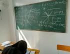 西乡地铁一对一数学辅导高考