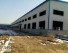 廊坊地區出售二手鋼結構廠房價格出售鋼結構廠房公司