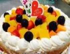 南京蛋糕培训班蛋糕学习班
