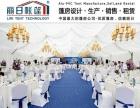 珠海丽日供应婚庆活动篷房 搭配高档配置 价格优惠