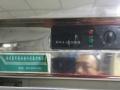 出售鑫丰厨房设备六门冰柜2600元