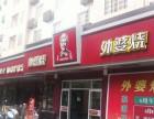 中式快餐品牌榜 外婆烧中式快餐加盟电话