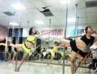 华翎钢管舞国际连锁培训学校零基础爵士舞酒吧领舞包教会