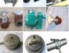供应各类型洒水泵洒水车配件洒水车水泵 油泵厂家直销