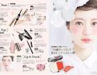 杭州哪里有正规的化妆培训班啊