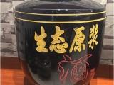 窖藏陶瓷酒泡酒坛酒缸30斤-500斤