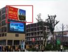 苍南县动车站广场楼顶大牌