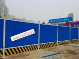围挡护栏生产厂家销售 PVC围挡 道路施工围挡 地铁围挡围墙