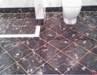 北京专业瓷砖美缝 石材结晶翻新