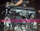 宝马528i气囊线圈,宝马740前减震器,宝马530发动机