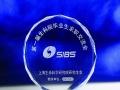 公司颁奖活动奖杯表彰大会活动奖杯评选活动家奖品